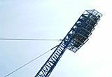 Auf diesem Bild sieht man einen Flutlichtmast des Ostseestadions.
